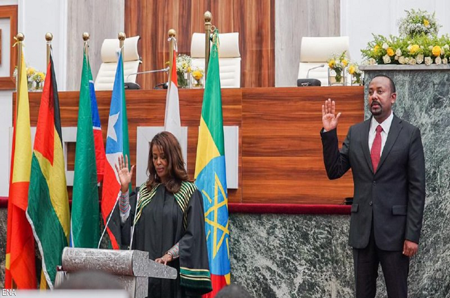ماذا بعد تشكيل الحكومة الجديدة في إثيوبيا؟