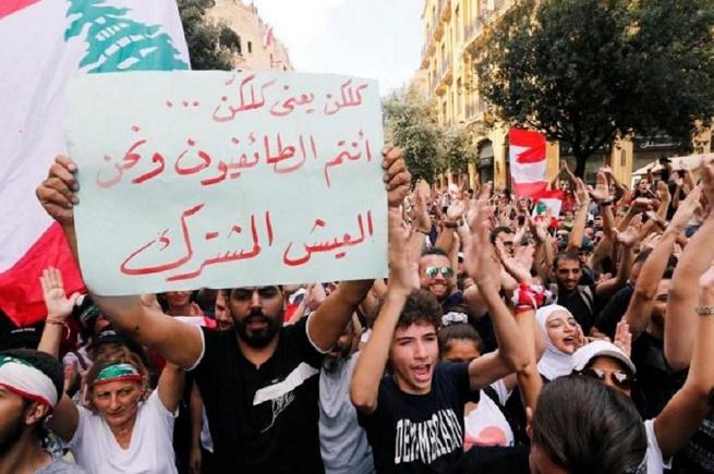 الصراعات الداخلية.. وأزمة التعددية في العالم العربي