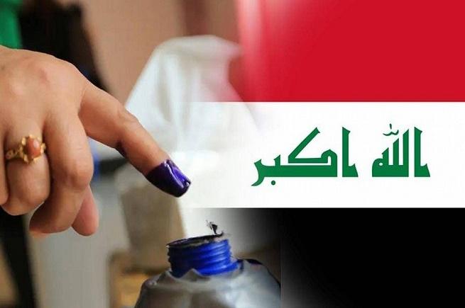 صراع التحالفات: إرهاصات المشهد الانتخابى فى العراق