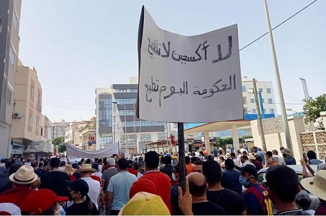 تراكم الأزمات: تونس أمام اختبار سياسي صعب
