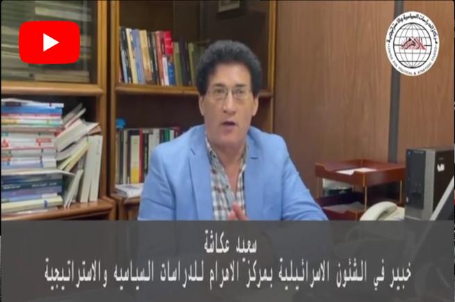 لقاء-السيسي--بينيت-جهود-مصر-لإحياء-عملية-السلام-الفلسطينية--الإسرائيلية-فيديو