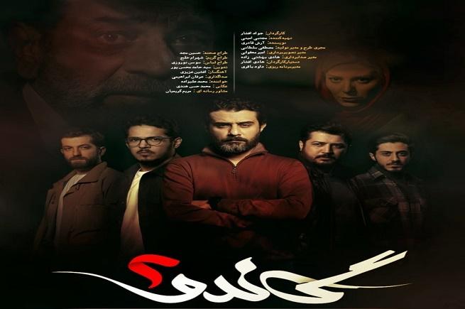دراما-الاستقطاب-كيف-عكس-مسلسل-گاندو-الخلاف-السياسي-في-إيران؟