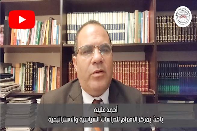 مشهد-متأزم--سحب-الثقة-من-حكومة-الوحدة-الوطنية-الليبية-فيديو